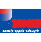 logo_espa14_20