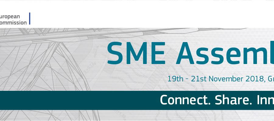 Ευρωπαϊκή Γενική Συνέλευση των Μικρομεσαίων Επιχειρήσεων, Μικρομεσαίες επιχειρήσεις, Ετήσια έκθεση για τις ΜμΕ, SME Assembly 2018, SBA, SMEs