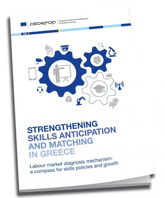 Δεξιότητες, Διάγνωση αναγκών, Αγορά εργασίας, Ανάπτυξη, Επαγγελματική Εκπαίδευση και Κατάρτιση, CEDEFOP